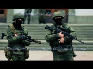 27 февраля 2014 года, началось освобождение Крыма от оккупации Украины.Вежливые люди с ополчением, обеспечили безопасность крыма