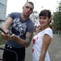 Нелля Трапезникова