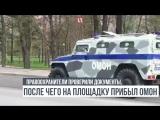 На Крестовском острове под протесты арендатора снесли забор теннисного центра