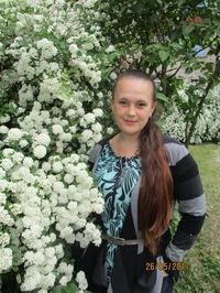Светлана Гриценко