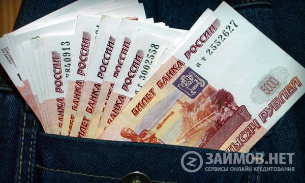 💶 Срочные онлайн займы на сайте займов: http://zaymov.net ✅ на карту: