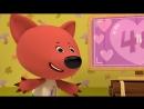 Ми-ми-мишки - Фильм-фильм-фильм - серия 78 - прикольные мультики 2017 для детей и взрослых