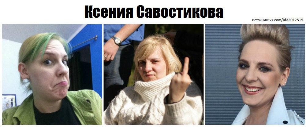 Ксения Савостикова из шоу Рехаб фото, видео, инстаграм, перископ Ксения Харт