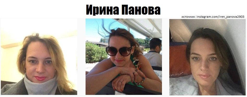 Ирина Панова из шоу Рехаб фото, видео, инстаграм, перископ Ирина Федяева