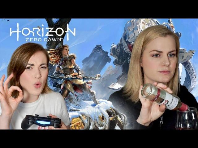 HORIZON ZERO DAWN | Idiot Gameplay