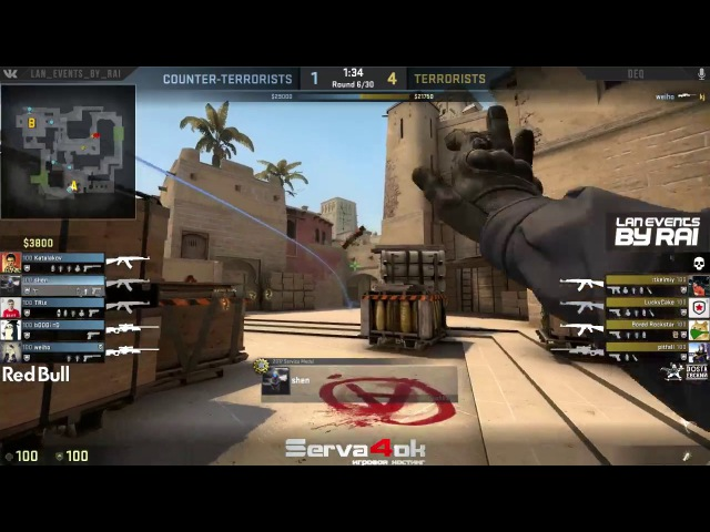 [05.03] CS:GO LAN MIX CUP 3 - Group stage - Weiho mix vs Kj mix