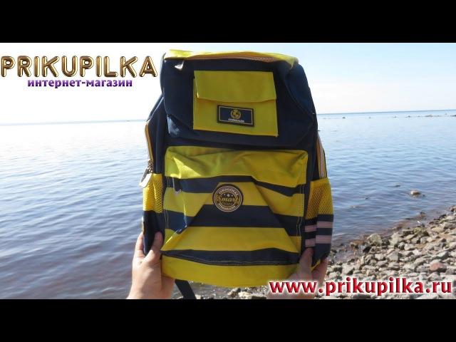 Рюкзак Sternbauer 5644 Обзор Школьный ранец со съемным мешком для сменки Рюкзак для начальной школы