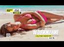 DFM #DВИЖЕНИЕ DJ RIGA - 2401 SERGEY RIGA