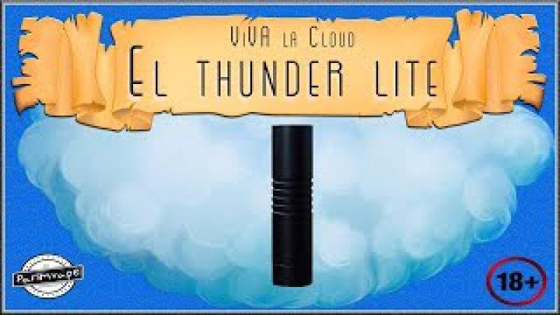 ОБЗОР на механический мод от Viva la Cloud|El Thunder lite|Самый легкий мех в мире|
