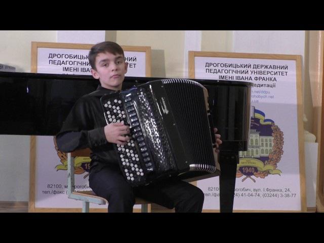 САПУНЦОВ РОМАН (Черкаська ДМШ№3,клас Качор Н.В.)