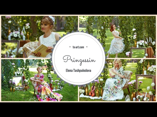 Фотопроект Принцессы Русский фотограф в Карлсруэ
