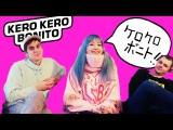 Liveurope . Chapter 6 Kero Kero Bonito