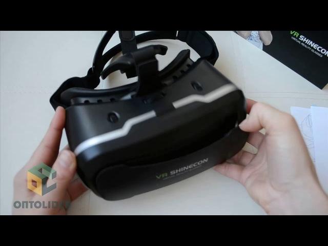3D VR SHINECON 2.0 ОЧКИ ВИРТУАЛЬНОЙ РЕАЛЬНОСТИ С ПУЛЬТОМ ОПТОМ