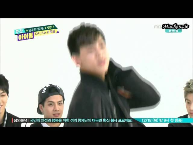 [141217] Weekly Idol(주간아이돌) - GOT7 Girl group dance cut [HD]