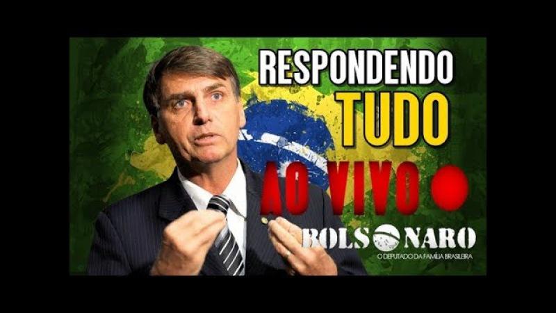 JAIR BOLSONARO Pronunciamento ao vivo 10/08/2017 'O nosso compromisso com o futuro do Brasil'