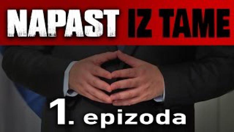 NAPAST IZ TAME - 1. deo serije (Nakon izbora 1 čovek gubi razum)