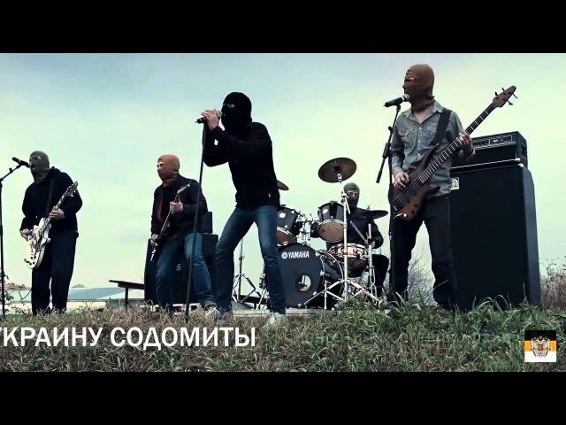 18 Боевые пид*ры Авакова и Ляшко клип