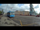 Троллейбус м8 метро Лубянка- Дворец единоборств
