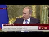 Киргизия и Россия посчитали разумным не продлевать договор о военных базах