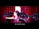 MISHot, Hot, Hot World ~ Wang Rong Rollin and Chick Chick