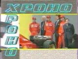 Хроно 1996 N01