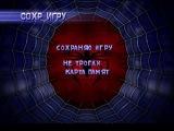Spider-man 2 Enter Electro - Уровень 7 - Спасение Пилота