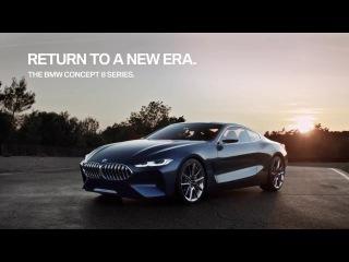 Музыка из рекламы BMW Concept 8 Series (БМВ Концепт 8) - Возвращение в новую эру (2017)