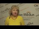 Отзыв клиента Сан Медик - Светлана Федоровна, 59 лет - отзывы центра косметологии S