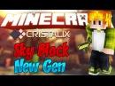 Cristalix Sky Block NewGen 2 Ферма шерсти и мяса