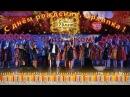 Концерт, посвящённый 179-летию села Архипо-Осиповка и закрытию курортного сезона ...