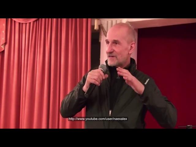 Петр Мамонов - О смысле жизни