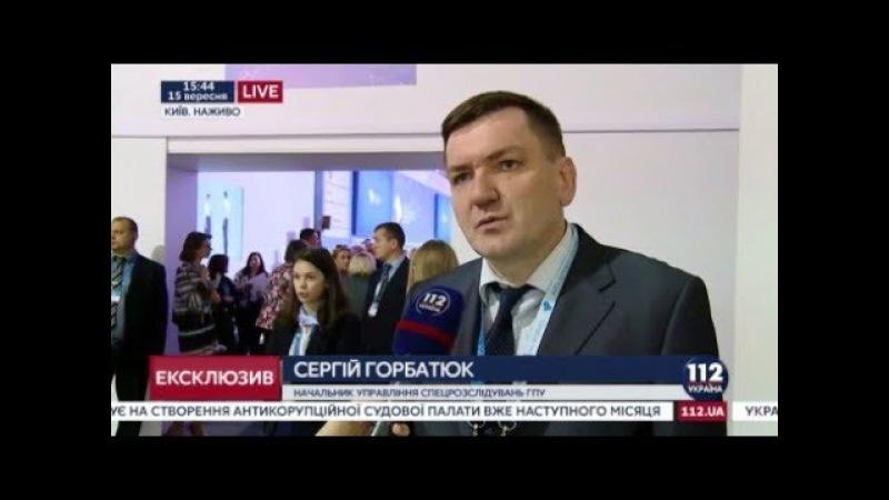 Горбатюк: В общем расследуется около трех тысяч дел относительно событий на Майдане