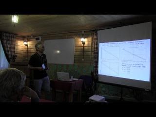 Владимир Нечитайло Агенто-ориентированные модели и реальная экономика