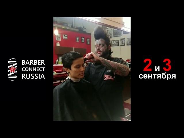 TEDDYBOY GREG Barber connect russia 2017