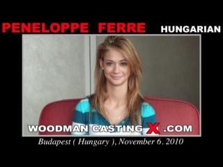 Peneloppe Ferre