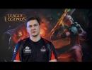 Интервью Rift Rivals VS Dark Solece AUR Ruve Sama