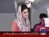 Air Hostess Pakistani Airlines
