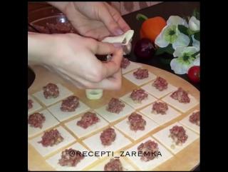 Узбекские пельмени