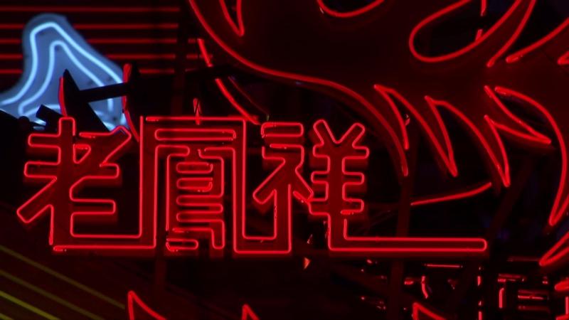 BBC Wild China 6of6 Tides of Change BDRip HD