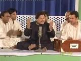 Rizwan Muazzam qawwal - Tu Kuja Man Kuja