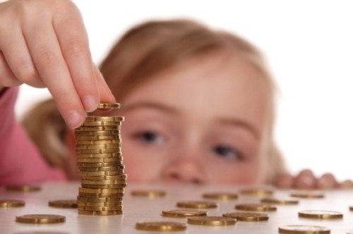 Уменьшение размера алиментов на содержание несовершеннолетнего ребёнка.