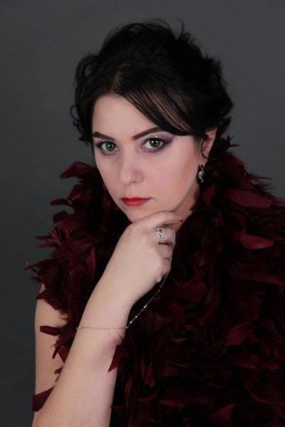 Анна Любавина