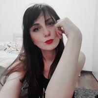 Аня Окулова