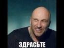 Паша Одессит x LesnyakPd x Ю Рич К7я Ангелы