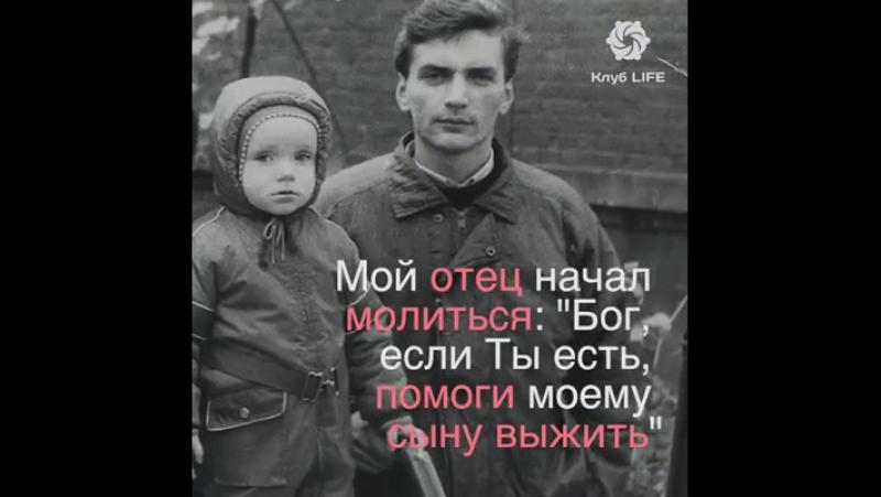 Клуб LIFE - klub.life - Человек без ограничений