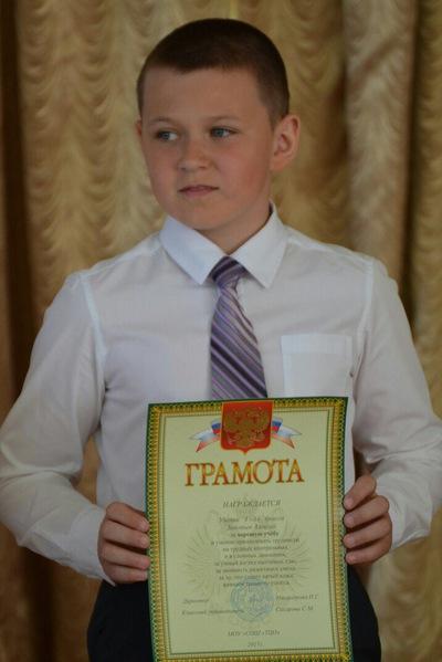 Алексей Зиновьев