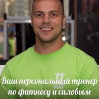 Десятков Андрей
