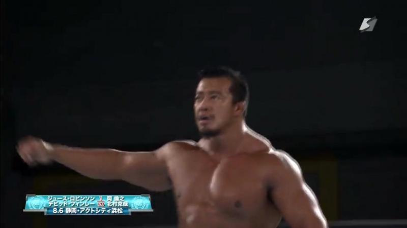 Juice Robinson, David Finlay vs Tomoyuki Oka, Katsuya Kitamura (NJPW - G1 CLIMAX 27 - Day 15) (Samurai TV)