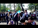 Рудня/Выпускной-2017/Прощальная песня