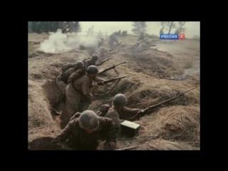Вечный зов. Атака советской пехоты, лето 1942 года